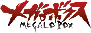megalobox_logo_rgb_-1