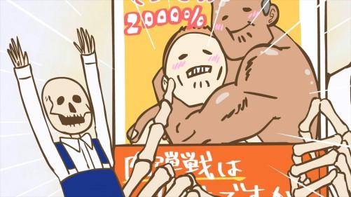 [PuyaSubs!] Gaikotsu Shotenin Honda-san - 01 [720p][976B7EA4].mkv_snapshot_09.37_[2019.04.18_12.38.35]